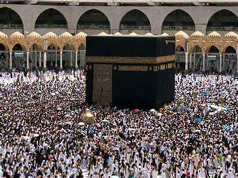 ramadan   usa starts  april   cambridge community television