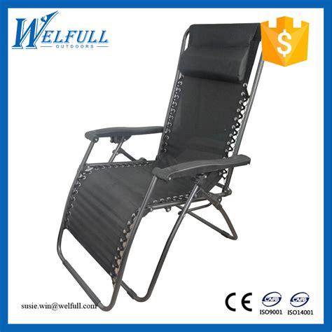 oem indoor cheapest adjustable leisure chair garden zero