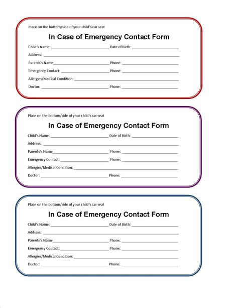 printable emergency contact form for car seat super mom