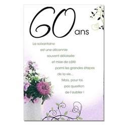 60ans de mariage texte invitation anniversaire 60 ans invitation anniversaire