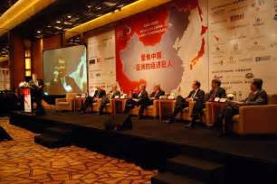 china hotel investment conference chic hospitality net