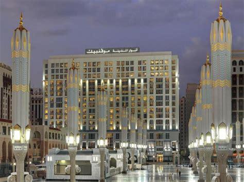 Best Price Anwar Madinah Movenpick Hotel Medina