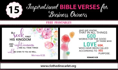 inspirational bible verses  business owners
