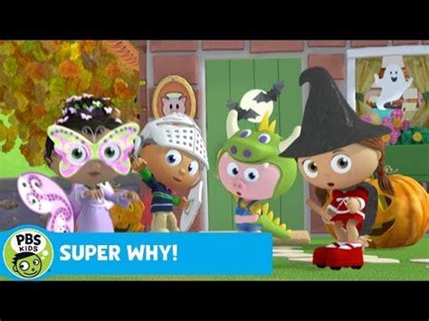 super  giant pbs kids vidoemo emotional video
