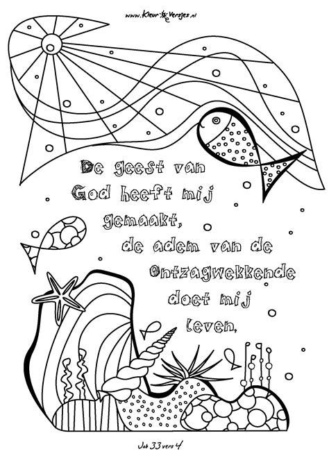 Christelijke Kleurplaten Kinderdoop by Christelijke Kleurplaten Kleurversjes Nl