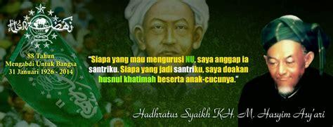 kh mohammad hasyim asyari islam  mudah