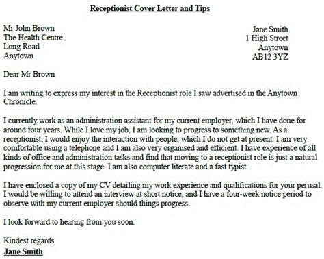 Cover Letters For Receptionist by Receptionist Application Cover Letter Exle
