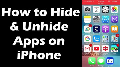 how to hide apps on iphone 5s how to hide and unhide apps on i phone ios 9 3 1 ios 10