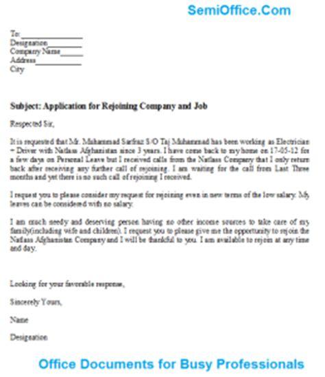 application  rejoining  job  company