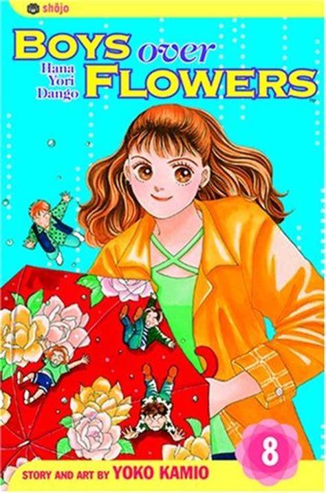 boys  flowers hana yori dango vol   yoko kamio