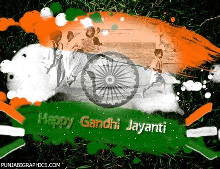 gandhi jayanti images gif  wallpapers hd