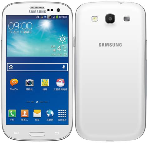 samsung galaxy s iii neo dual sim smartphone with android 4 3 goes official in china