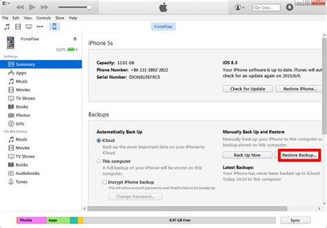 how to transfer from iphone to itunes how to restore iphone from itunes backup