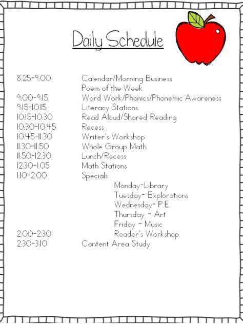 daily schedule my kindergarten classroom 299 | 2012 Schedule