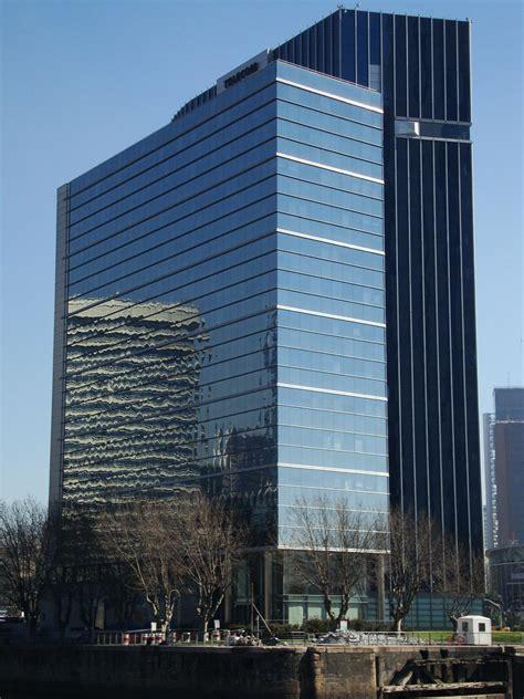 File:Edificio Telecom (1).JPG - Wikimedia Commons