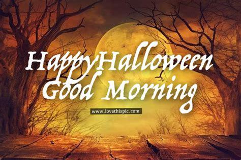 orange moon happy halloween good morning pictures