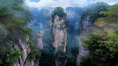 Avatar China Landscape Nature Mountain Cliff Wallpapers