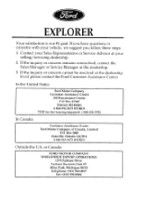ford explorer manuals