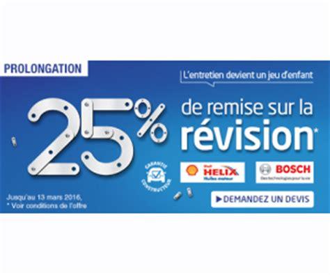 code reduction panini store promo frais de port offert et promotion valide paninistore fr