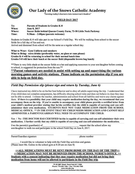 Field Day 2017 Permission Slip Our Lady Of The Snows