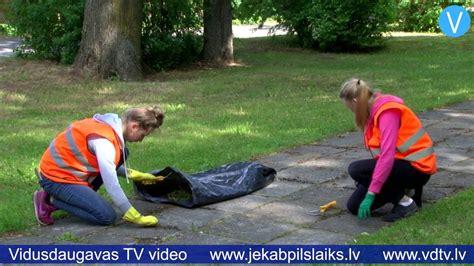 Skolēniem sācies vasaras darbs - YouTube
