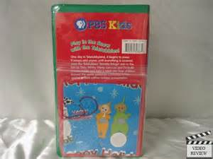 Teletubbies Christmas VHS
