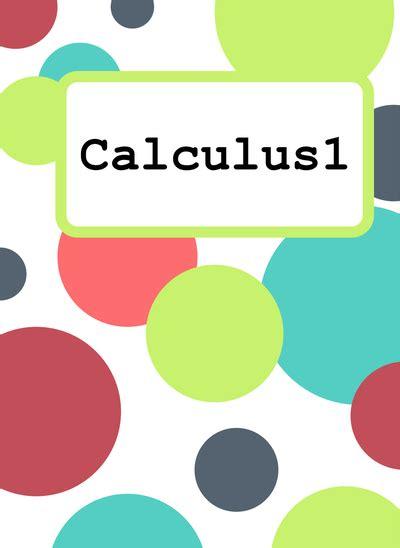 โน้ตของ แคลคูลัส1 เภสัชฬ💊 ชั้น - Clear