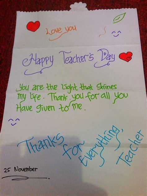 contoh surat selamat hari guru
