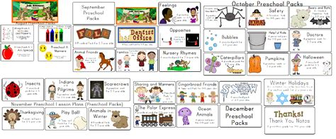 december preschool themes adventures preschool august december preschool packs 184