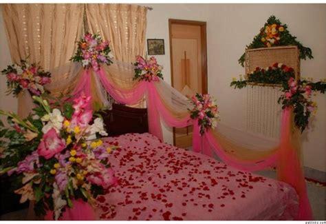 Wedding Decorations Romantic Wedding Room Decoration