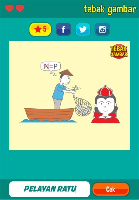 Kunci jawaban tebak gambar level 2 no 1. Kunci Jawaban Tebak Gambar Level 13 Beserta Gambarnya ...