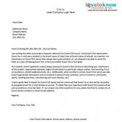collectionldwn letter of re mendation sample for former employee