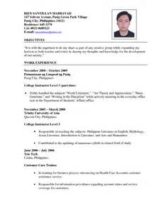 Model Resume For Teachers by 4 Resume Model For Teaching Inventory Count Sheet