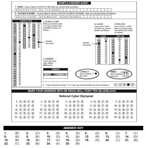 national science olympiad question papers for class 7
