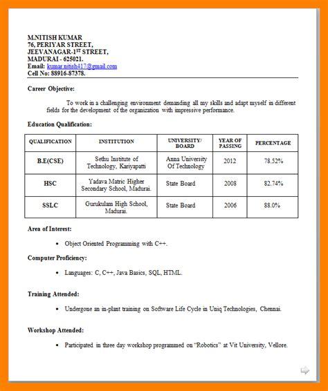 Biodata Or Resume Format by 6 Biodata Format For Pdf Emt Resume