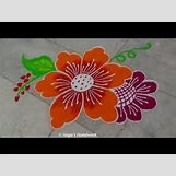 Rangoli Designs With Flowers And Colours | 480 x 360 jpeg 22kB