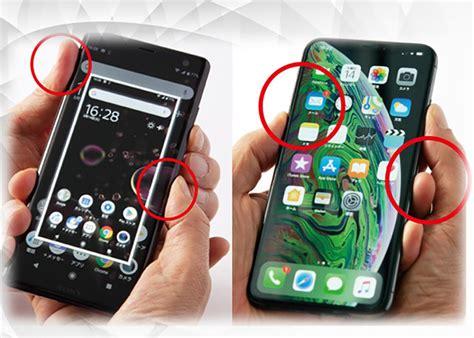 Iphone12 スクショ やり方