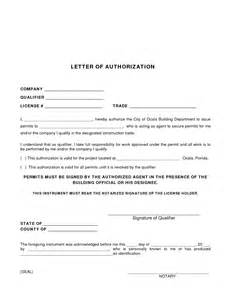 Work Authorization Letter Sample