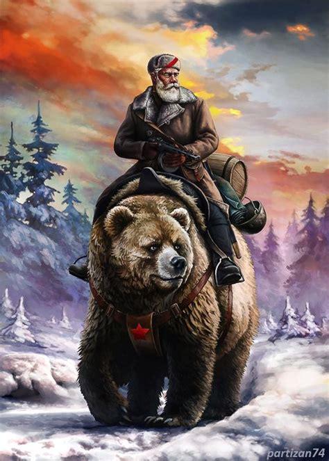 russian bear cavalry google search bear art