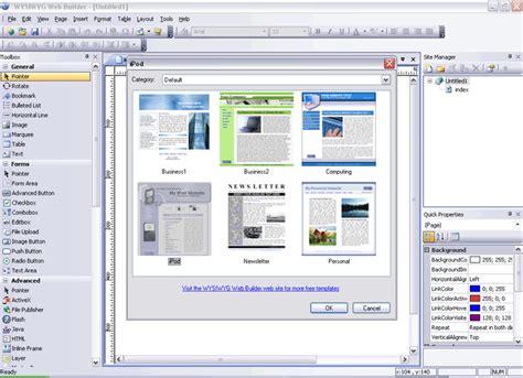 Application Creator by Wysiwyg Web Builder Free