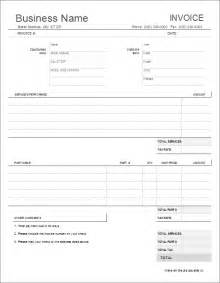 free resume templates microsoft word 2008 download auto repair invoice template for excel