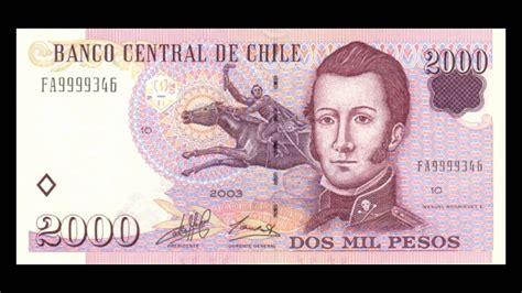 All Chilean Peso Banknotes Banco Central De Chile 1975