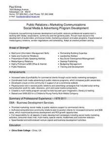 resume objective for equity venture capital analyst resume sles livecareer