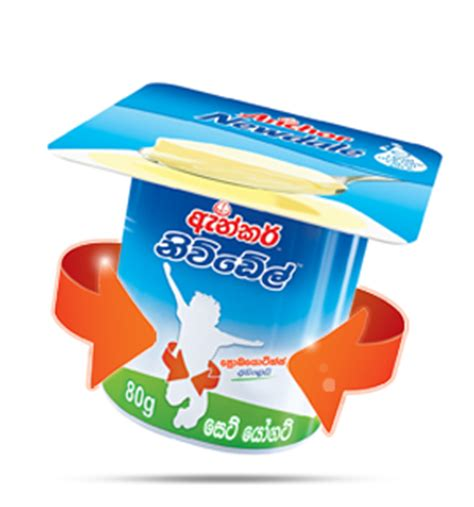 Anchor Yogurt by Anchor Newdale Yogurt Products From Anchor Sri Lanka