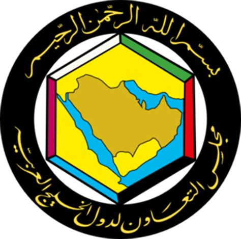 arab gulf logo cooperation council for the arab states of the gulf clip