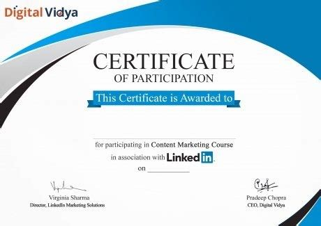 marketing and business courses is the digital marketing certification of udacity for