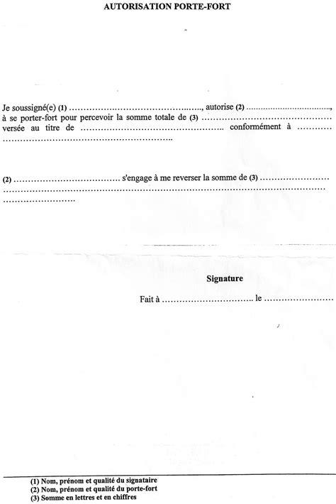 modele attestation porte fort document