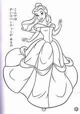 Coloring Disney Princess Belle Pages Walt Characters Fanpop sketch template