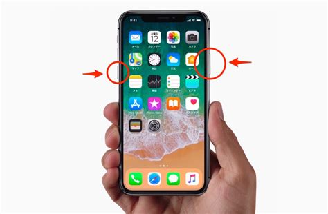 Iphone12 電源 の 切り 方