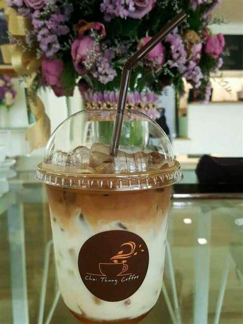 ร้านกาแฟสมเด็จพระเทพฯ !!!